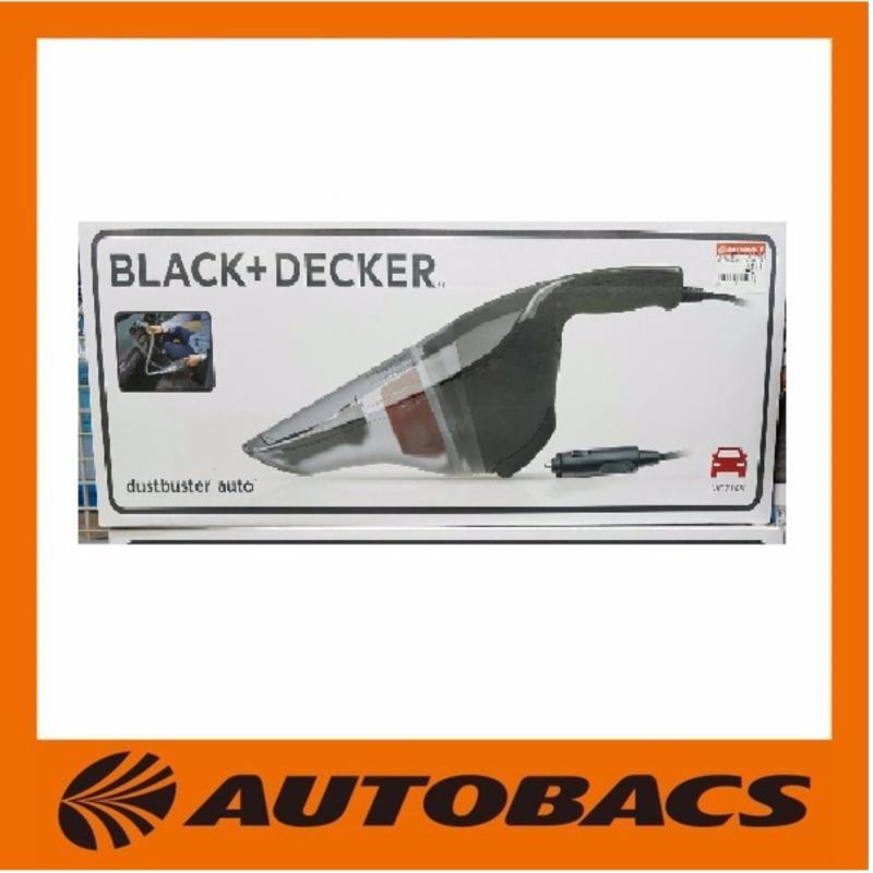 Black & Decker NV1210AV-B1 12V VACUUM SET Singapore