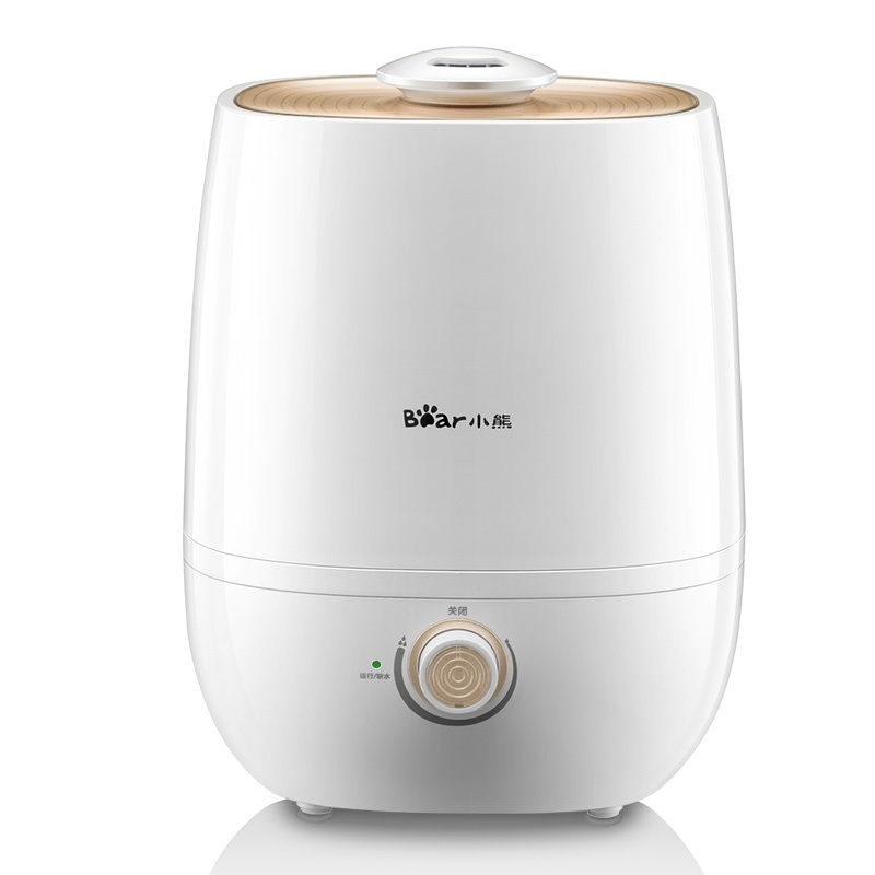 BEAR, JSQ-A40A2 HumidifierBedroom Air Purification Mini Perfume Machine (Standard Version) - intl Singapore