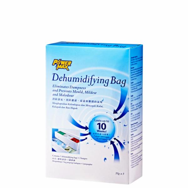 Dehumidifying Bag - 5 x 55g (2 boxes) Singapore