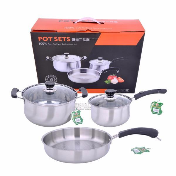 3-in-1 Frying pan /  Frying wok / soup pot Set (Stainless steel)  三合一不锈钢煎炖煮锅组合( 18,24,24 cm) Singapore