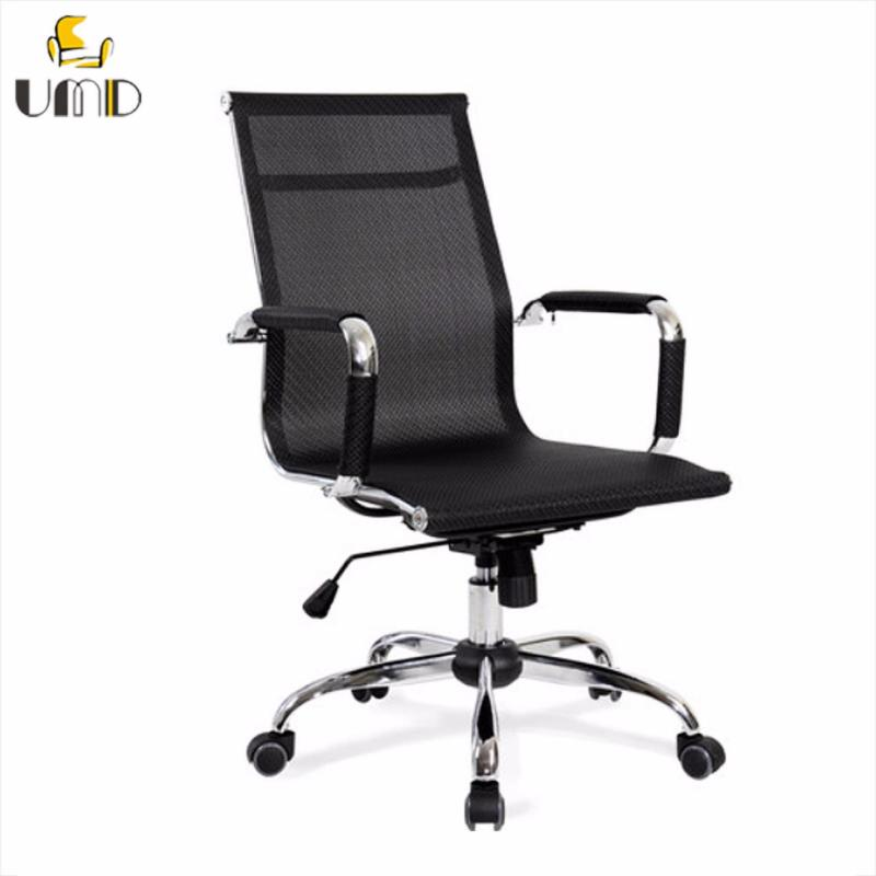High Back Boss Chair Type C (Black) Singapore