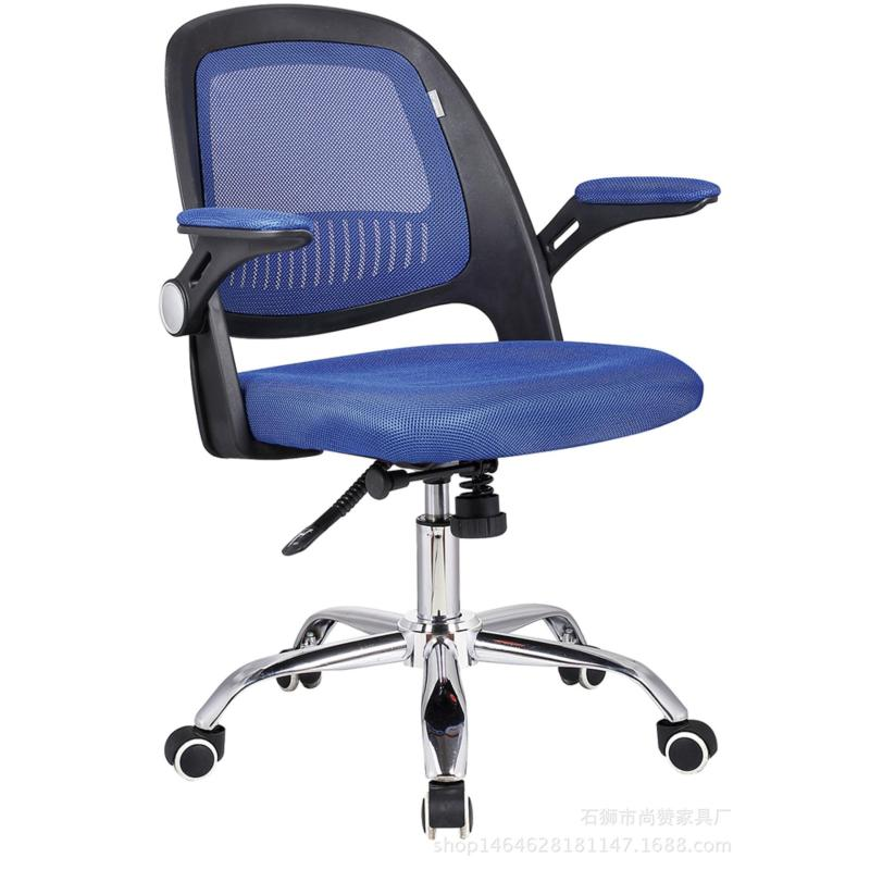 Office Chair Assistant Chair (Free Assembly + 1 Year Warranty) Singapore