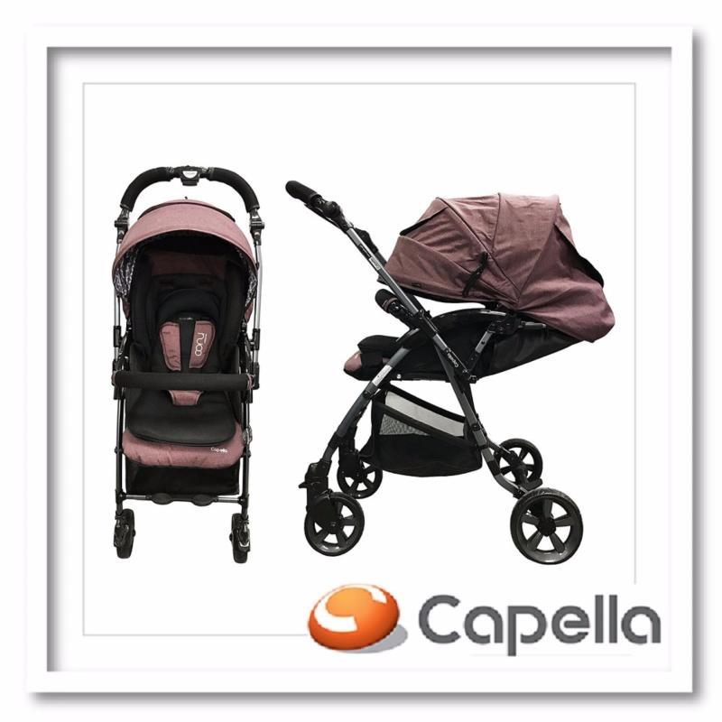 Capella® S230F-18-PM-WIN Coni Premium Travel System Stroller-WINE Singapore