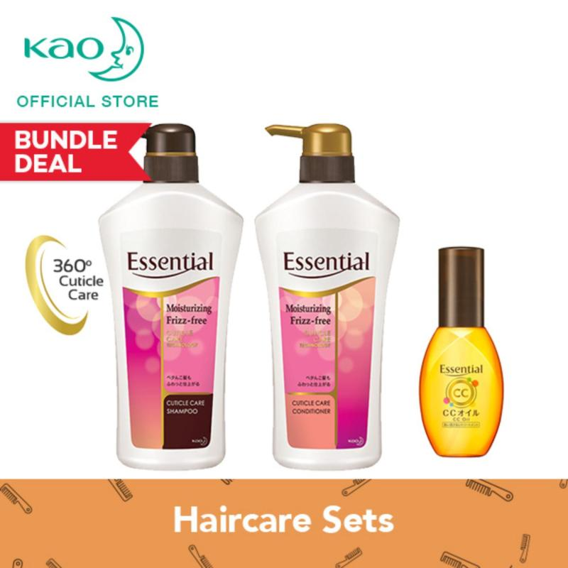 Buy Essential Moisturizing Frizz Free Shampoo Conditioner & CC Oil Set Singapore