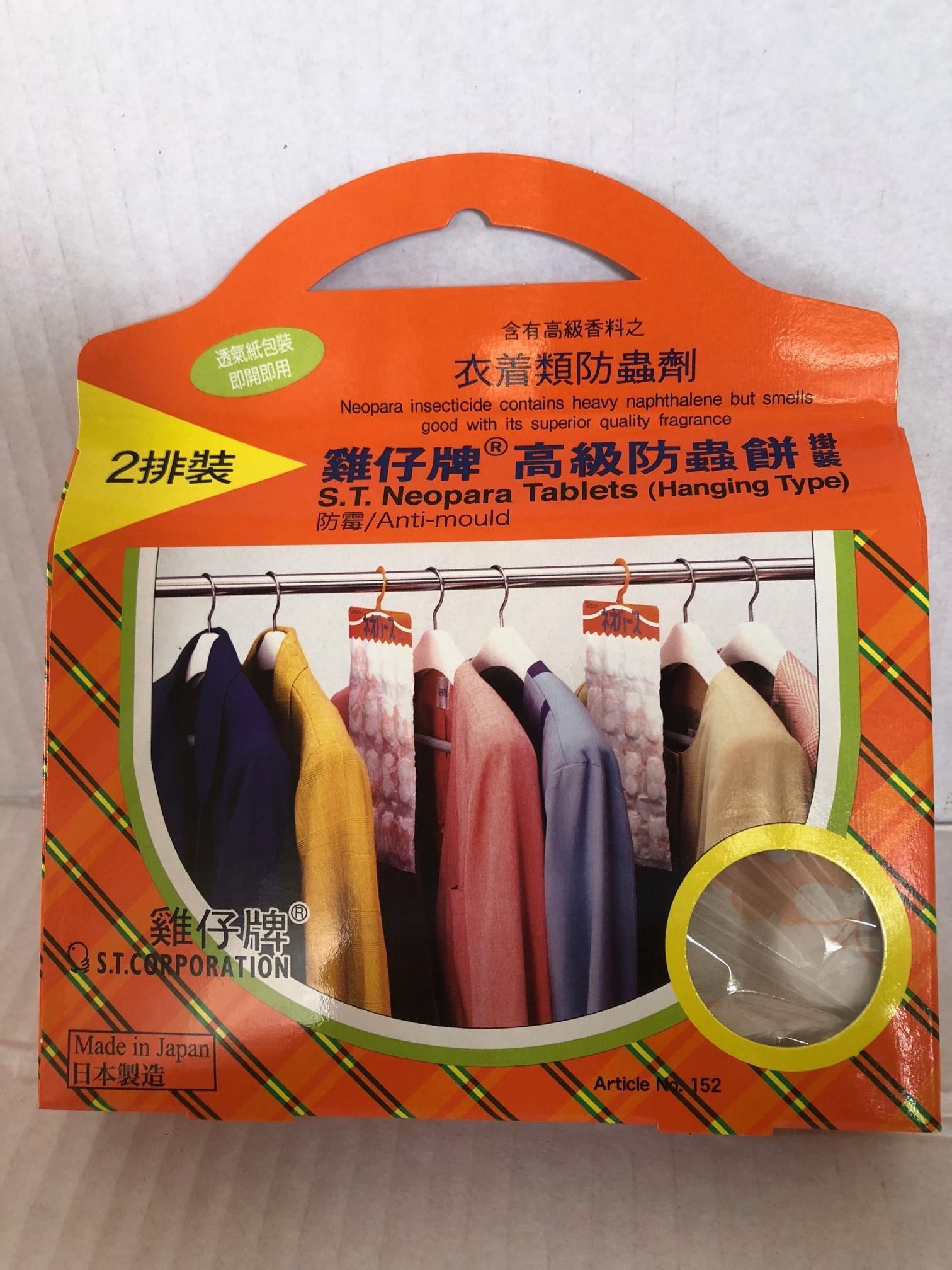 St Neopara Tablets Anti Mould 2pcs Hang Singapone Twin Pack Baygon Aerosol Natural Orange 600ml