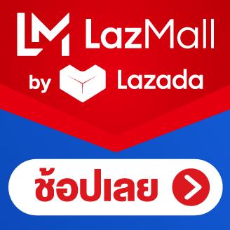 lazada-day