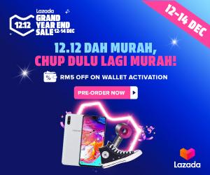 12.12 Sale Chup Dulu Teasing