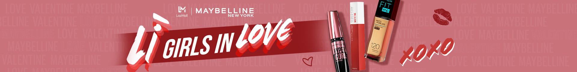 Lazada Maybelline Shop Banner