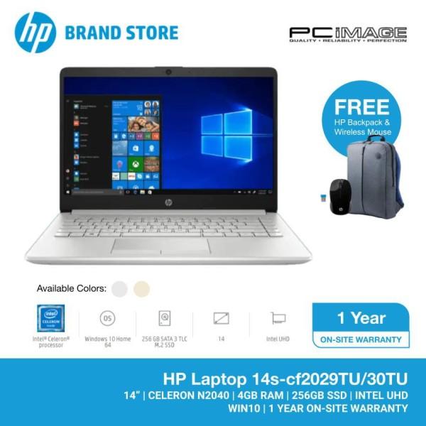 HP Laptop 14S-CF2029TU (Silver) / 14S-CF2030TU (Gold) 14 (Intel Celeron, N4020, 4GB RAM, 256GB SSD, Intel UHD, W10) Malaysia