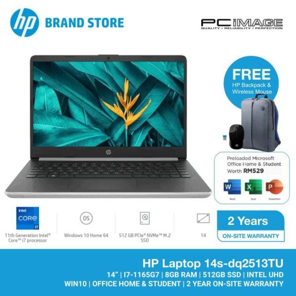 HP 14S-DQ2513TU 14 Laptop/Notebook (i7-1165G7, 8GB, 512GB, Intel Iris Xe, W10, Off H&S)- Silver Malaysia