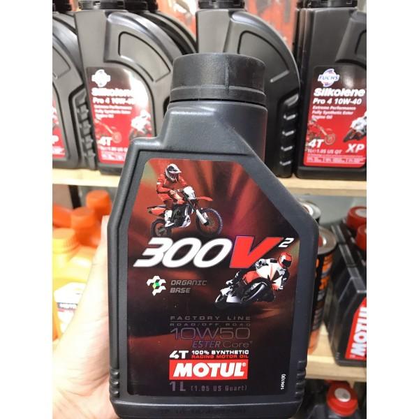 Nhớt Motul 300V2 1L cao cấp cho xe số, tay côn, xe gắn máy
