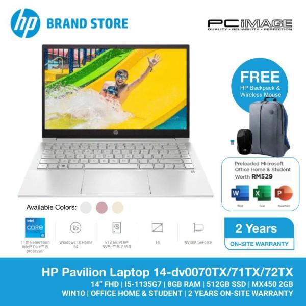 HP Pavilion Laptop 14-DV0070TX Silver / 71TX Pink / 72TX Gold 14 (Intel Core i5, 8GB RAM, 512GB SSD, MX450, W10, H&S) Malaysia