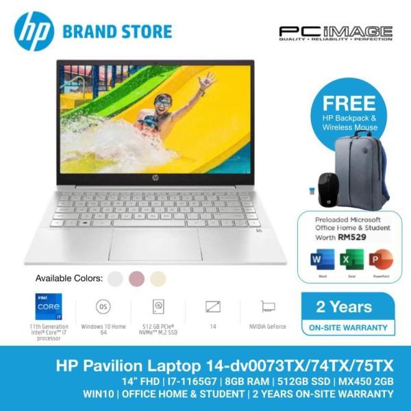 HP Pavilion Laptop 14 / 14-DV0073TX Silver / 74TX Pink / 75TX Gold (Intel Core i7, 8GB RAM, 512GB SSD, MX450, W10) Malaysia
