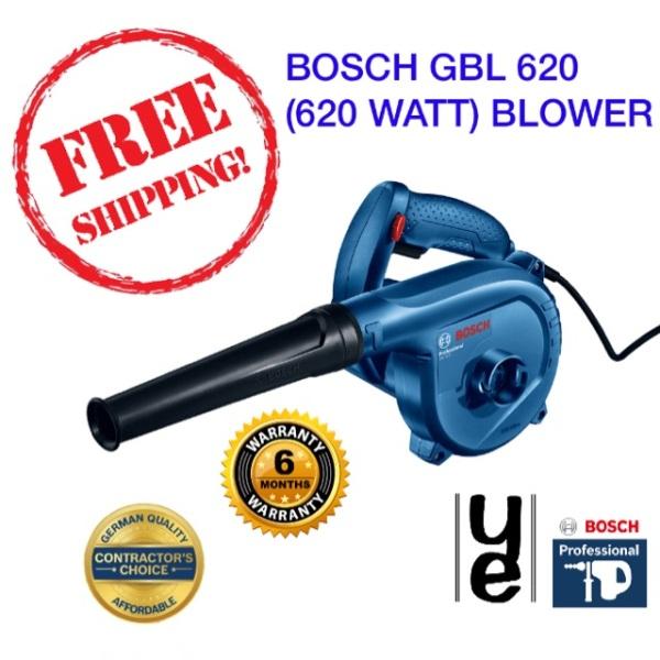BOSCH GBL 620 (620 WATT) BLOWER {6 MONTH WARRANTY}