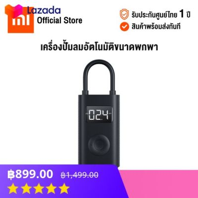 s.lazada.co.th
