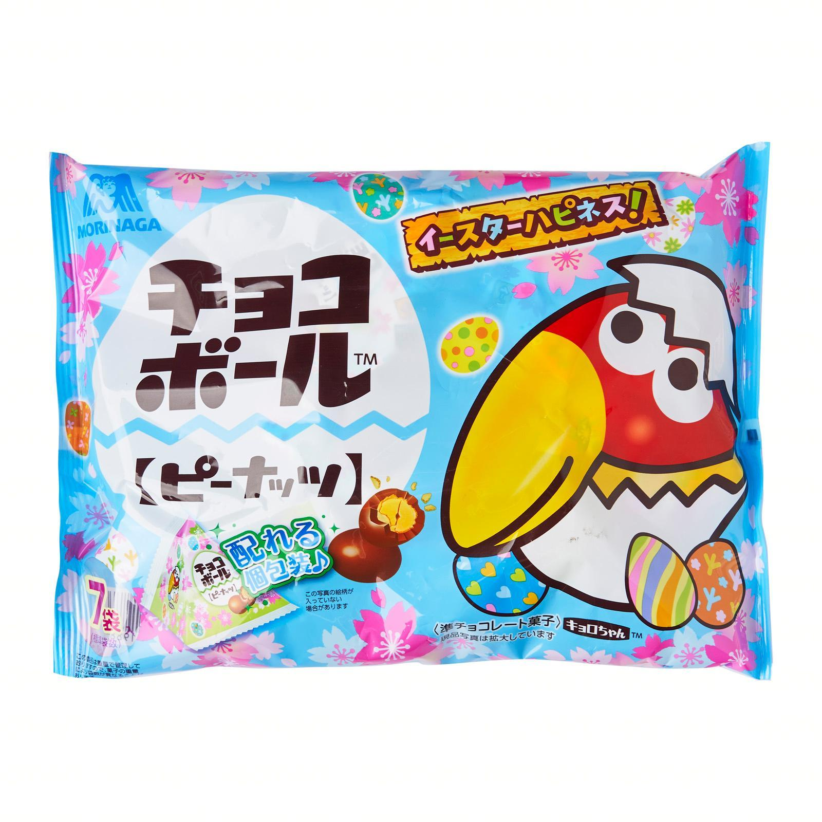 Morinaga Family Size Choco ball Peanuts