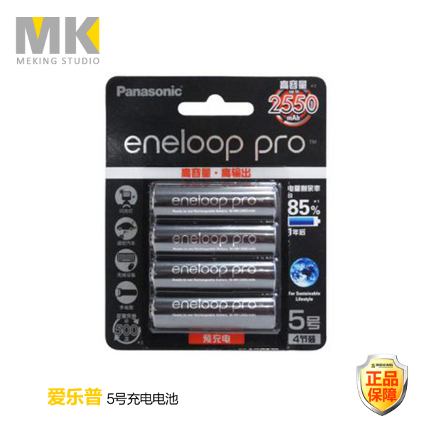 Eneloop No. 5 Rechargeable Batteries 2550MA Black XX Battery Camera Battery Digital Accessories
