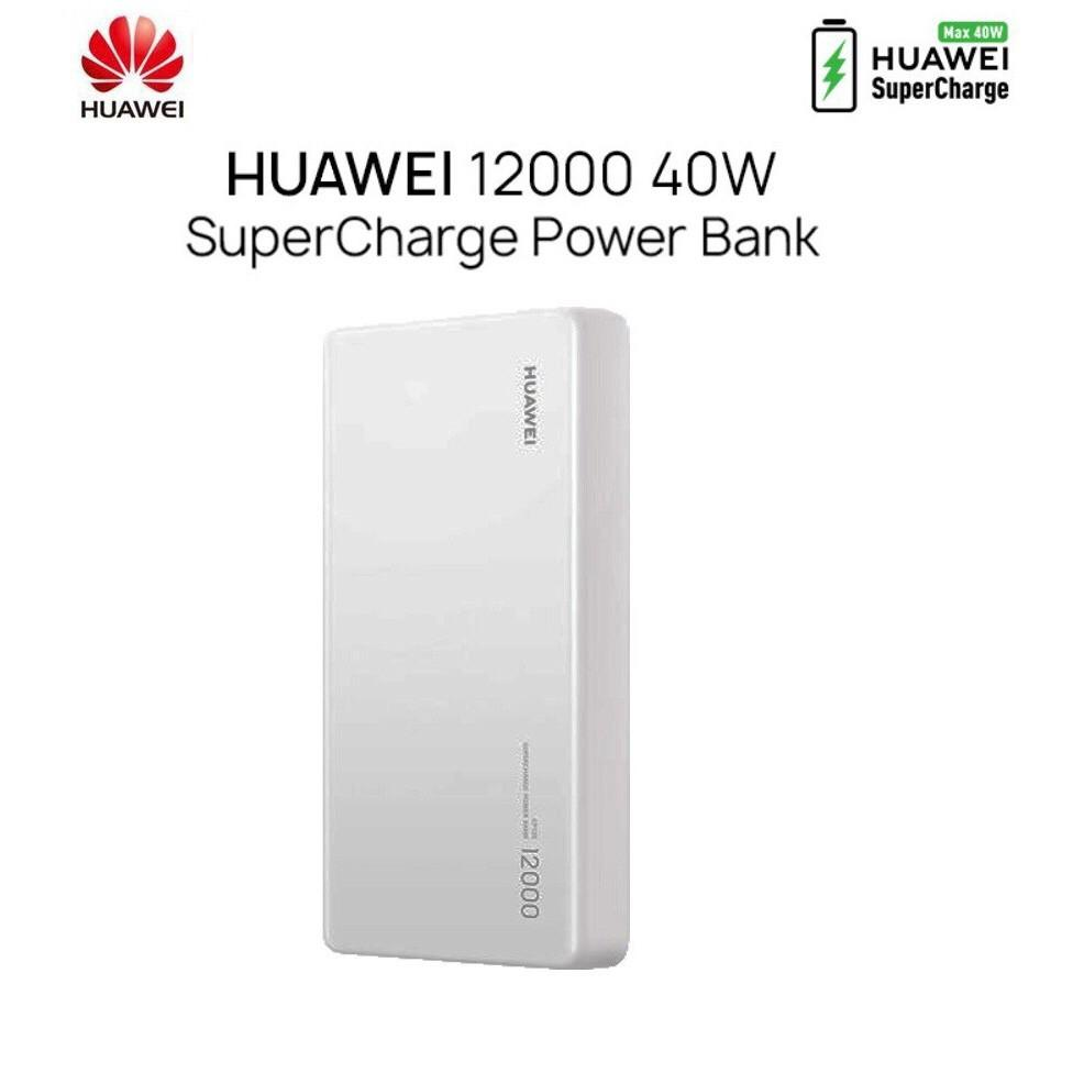Huawei 12000mah 40w Supercharge Powerbank.
