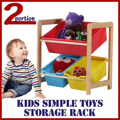 Kids Toys Storage Rack