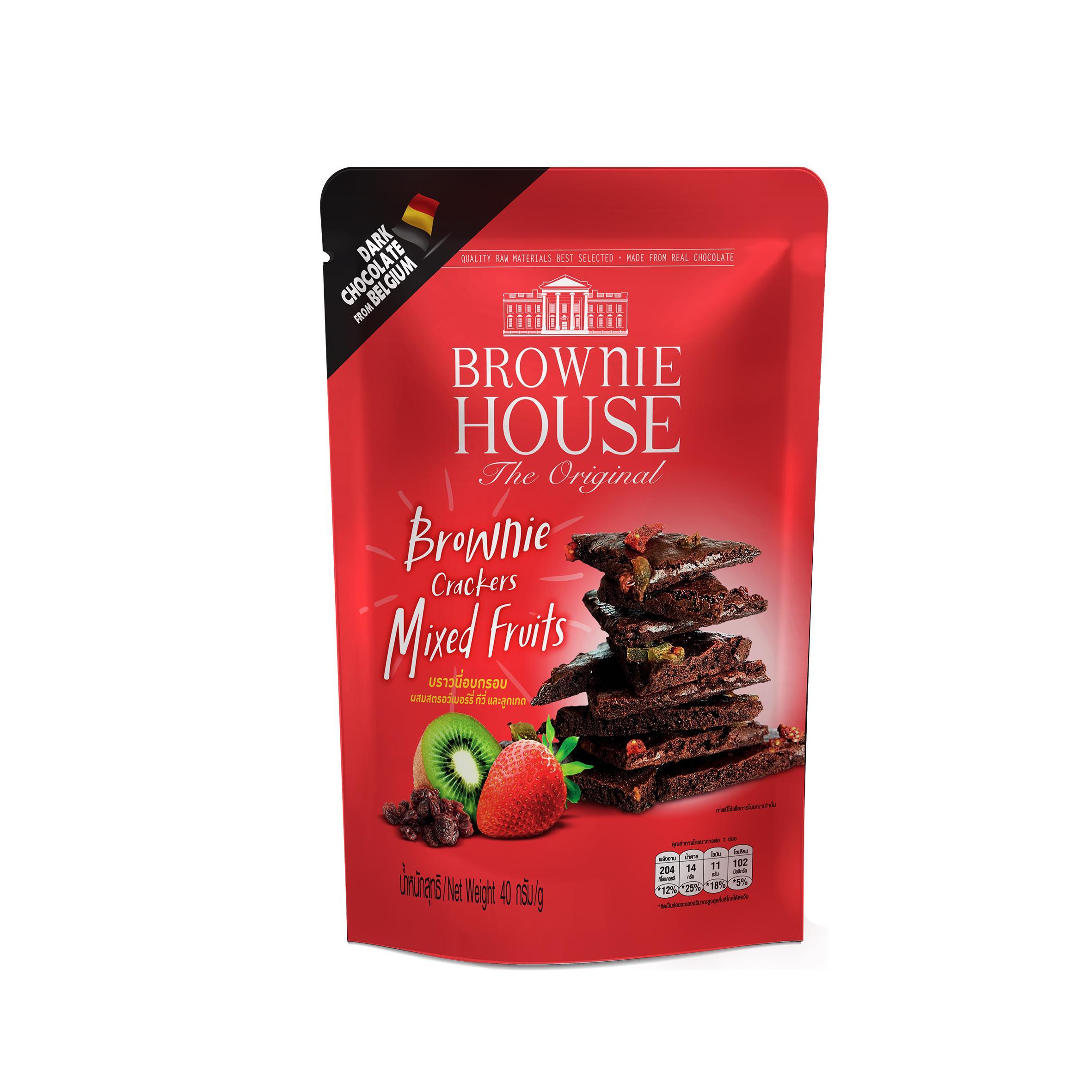 Brownie Crackers 55g X 5packs Bundle (belgian Dark Choc With Frutis) - Brownie House The Original By Nomlah Trading.