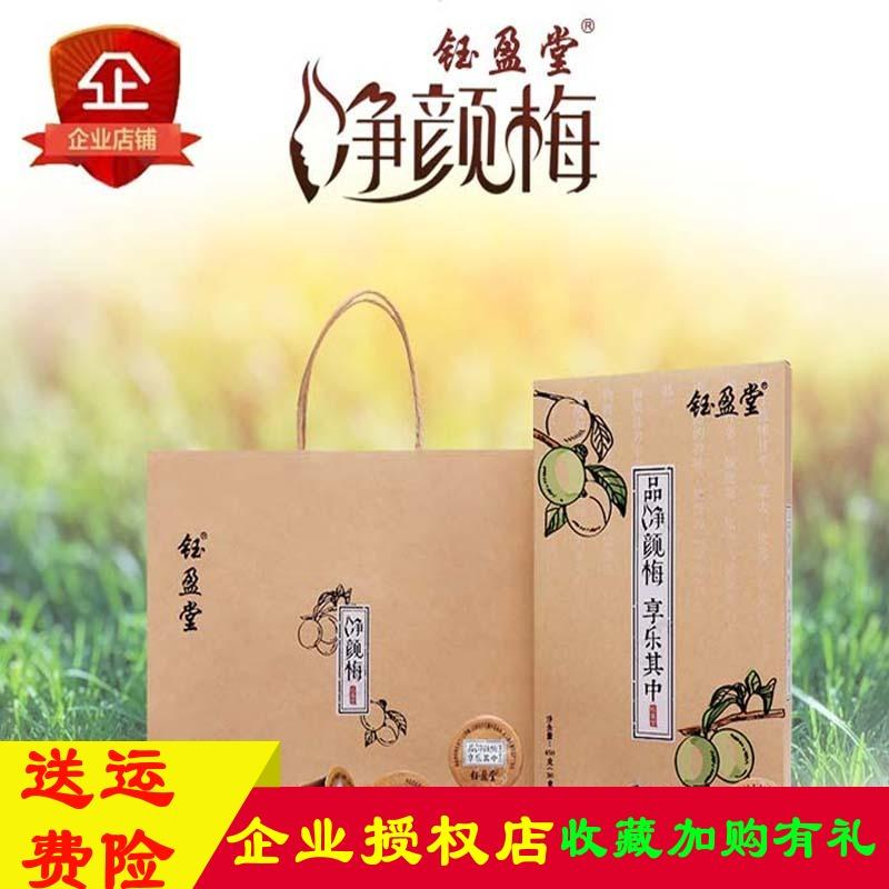Lanting Set Upgraded Yu Ying Hall Facial Cleansing May Jelly Pulp Enzyme Plum 15 A Product Website By Taobao Collection.
