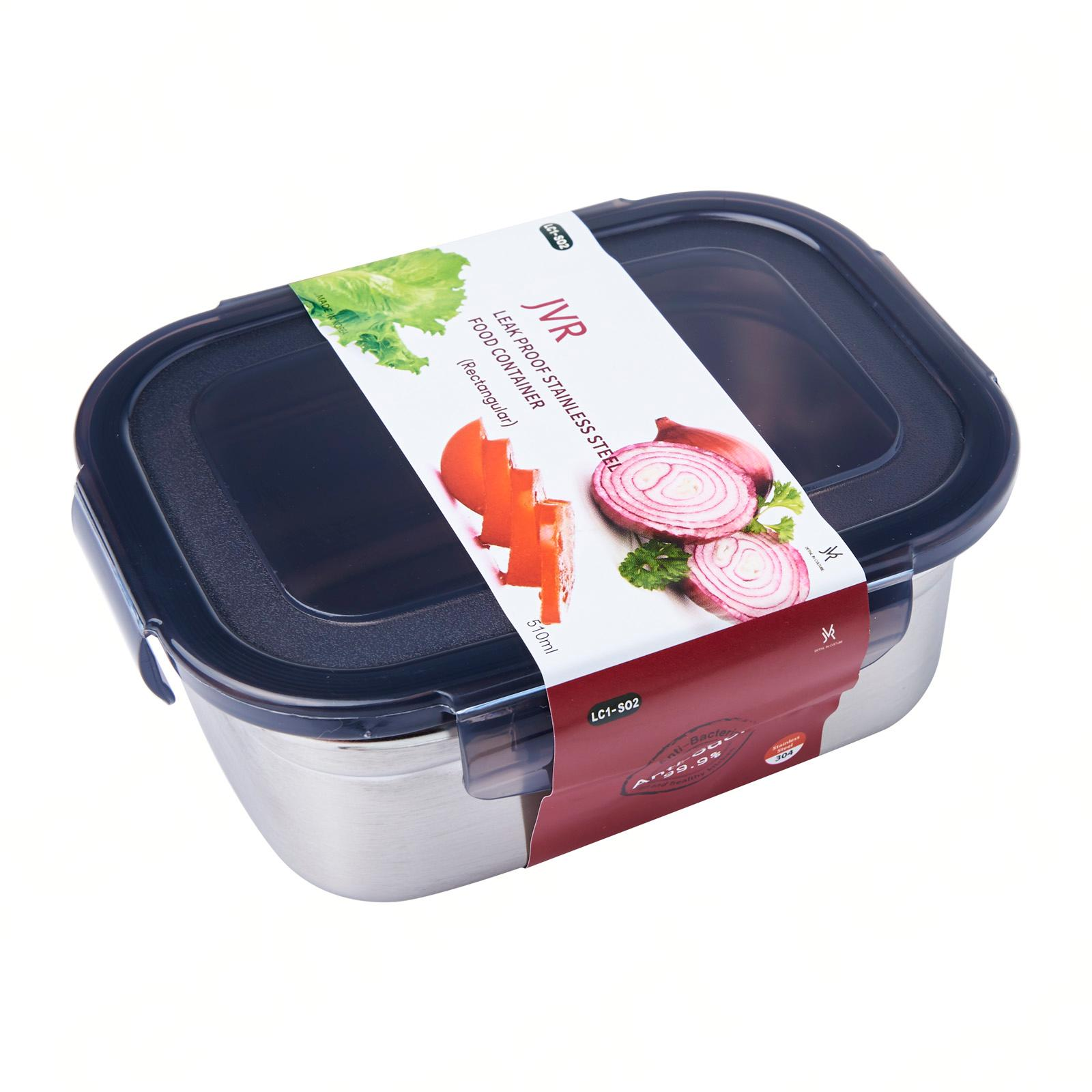 JVR Stainless Steel Food Container With Lid 510ml Rectangular