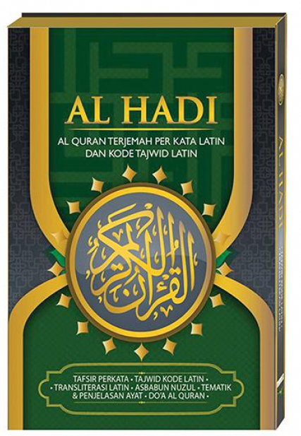 Alquran Al -Hadi Colour Green Size A5