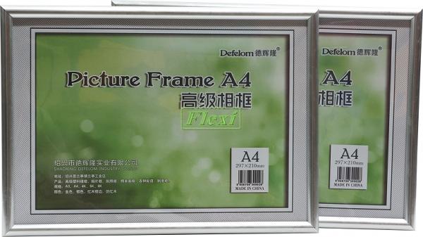 219-S A4 Certificate Frame - 2pcs