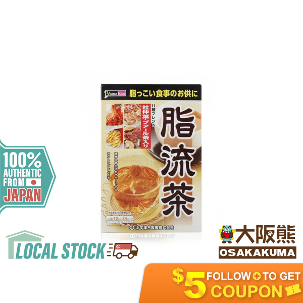 Buy YAMAMOTO KANPO Fat Cleanse Weight Control Tea 24 Bags [Ship from SG / 100% Authentic] Singapore