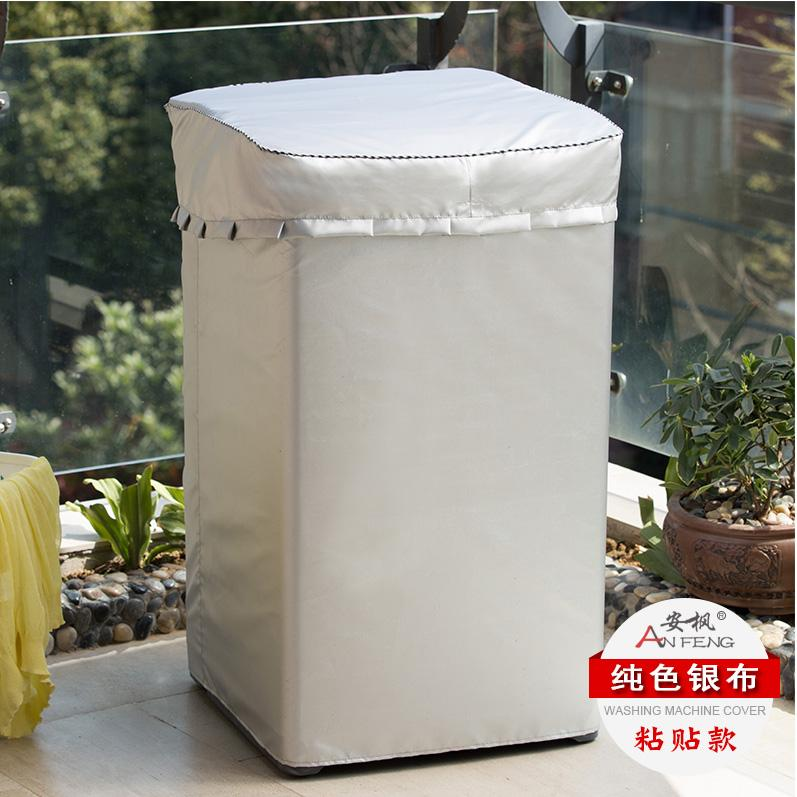 Washing Machine Cover Waterproof Sunscreen Sets Gable Top Loading On The Open Flip Fully Automatic Universal Haier Littleswan Dustproof.
