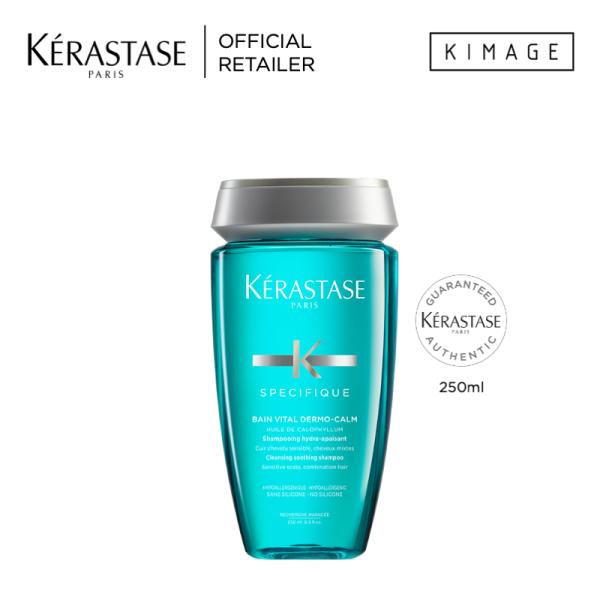 Buy Bain Vital Dermo Calm Shampoo for Itchy Scalp by Kerastase Singapore