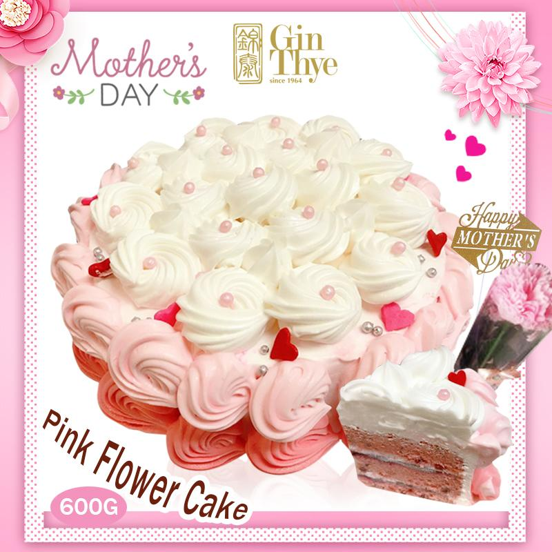 Early Bird♥mothers Day♥pink Flower Cake 600g*first 88 Qty 1pc Flower And Mothers Tag By Gin Thye.