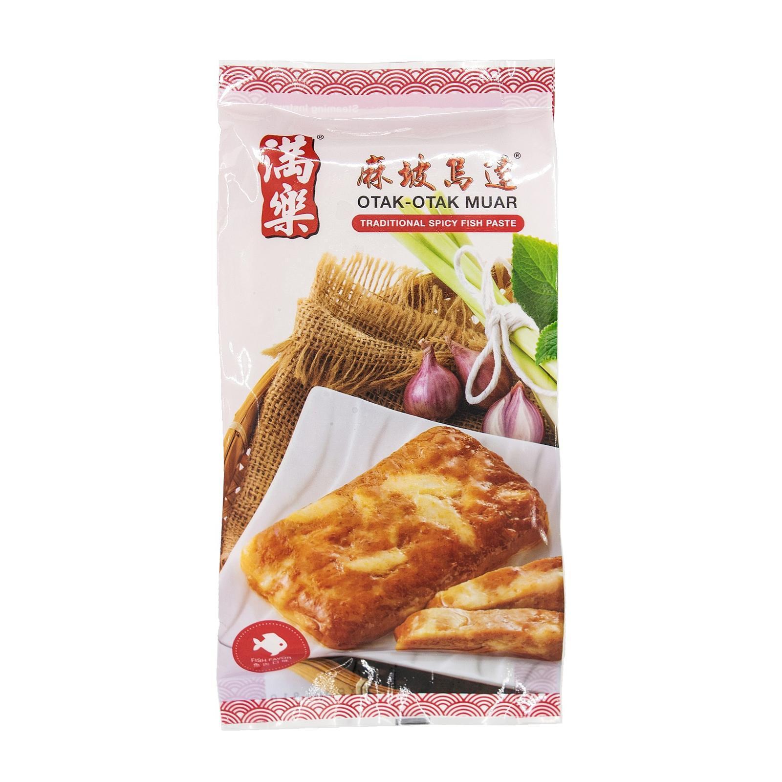 Muaria Otak Spicy Fish Paste - Frozen