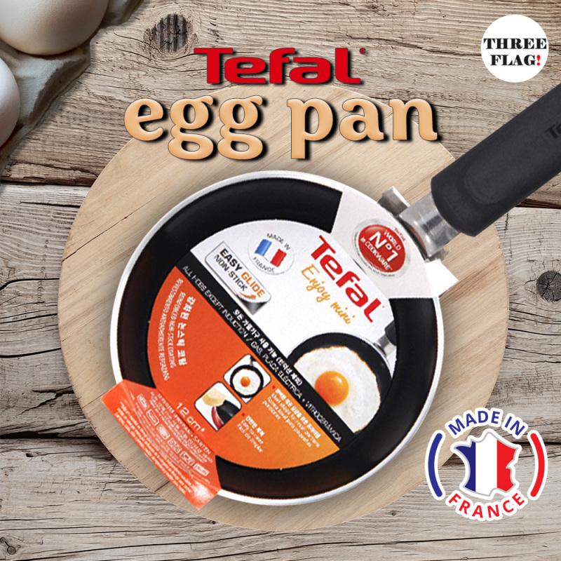 Tefal Enjoy Mini Egg Pan 12cm(Red) Singapore