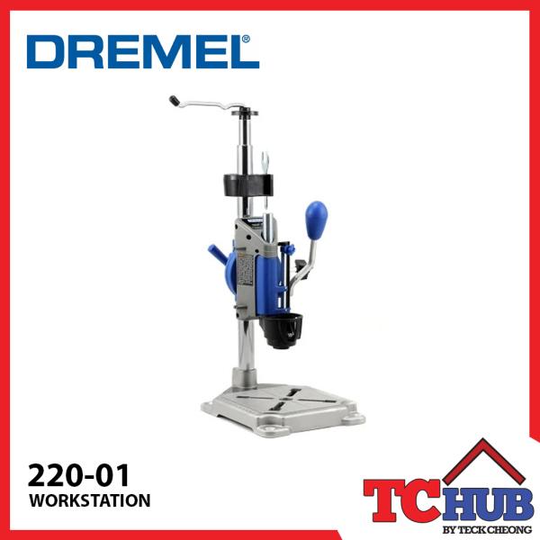 Dremel 220-01 Workstation
