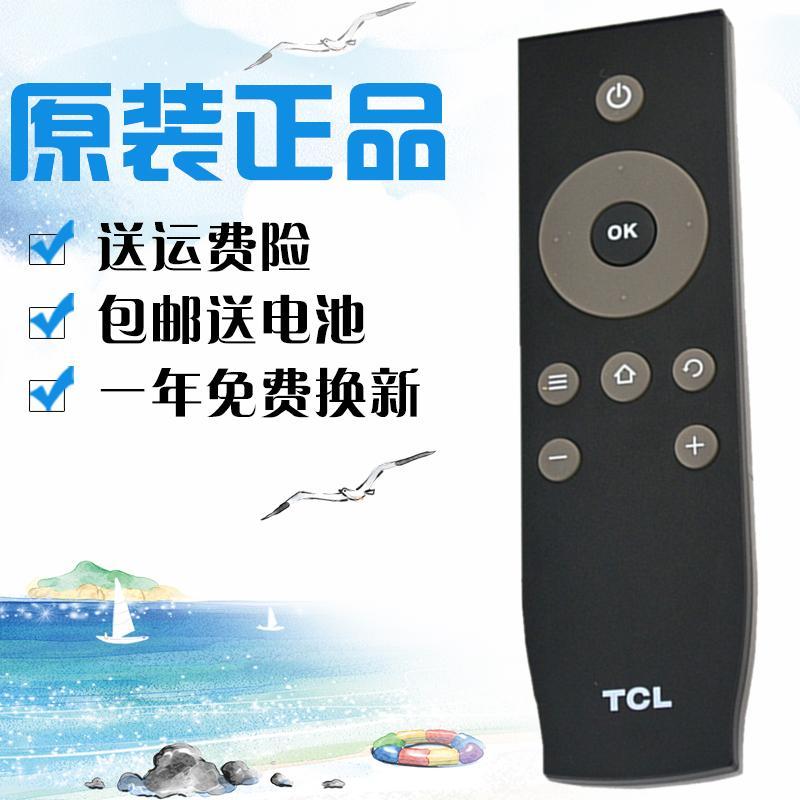 Original TCL Liquid Crystal TV Remote Control RC07DCI2/12 B32A380 B55A838