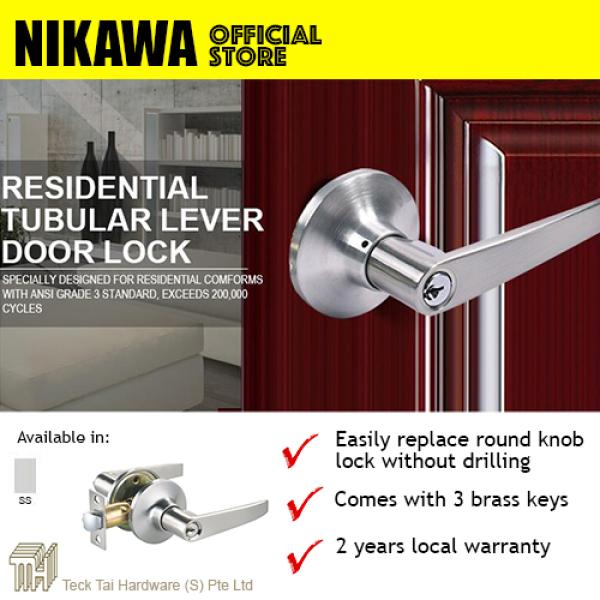 NIKAWA Lever Lock 6411 *Replace Round Knob Room Door Lock