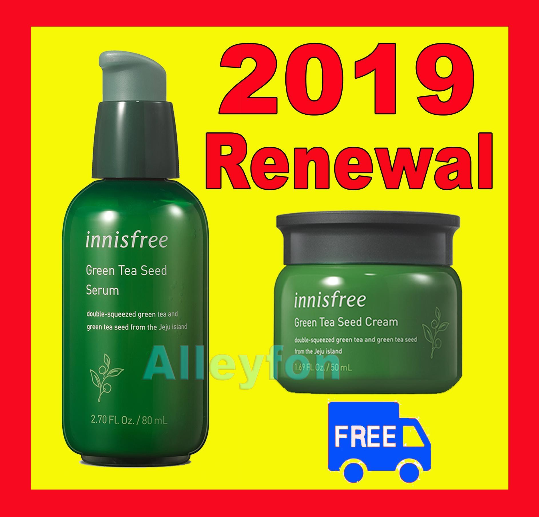 Innisfree Green Tea Seed Serum 2019 Renewal Expiry 2021/2022 By Alleyfon.
