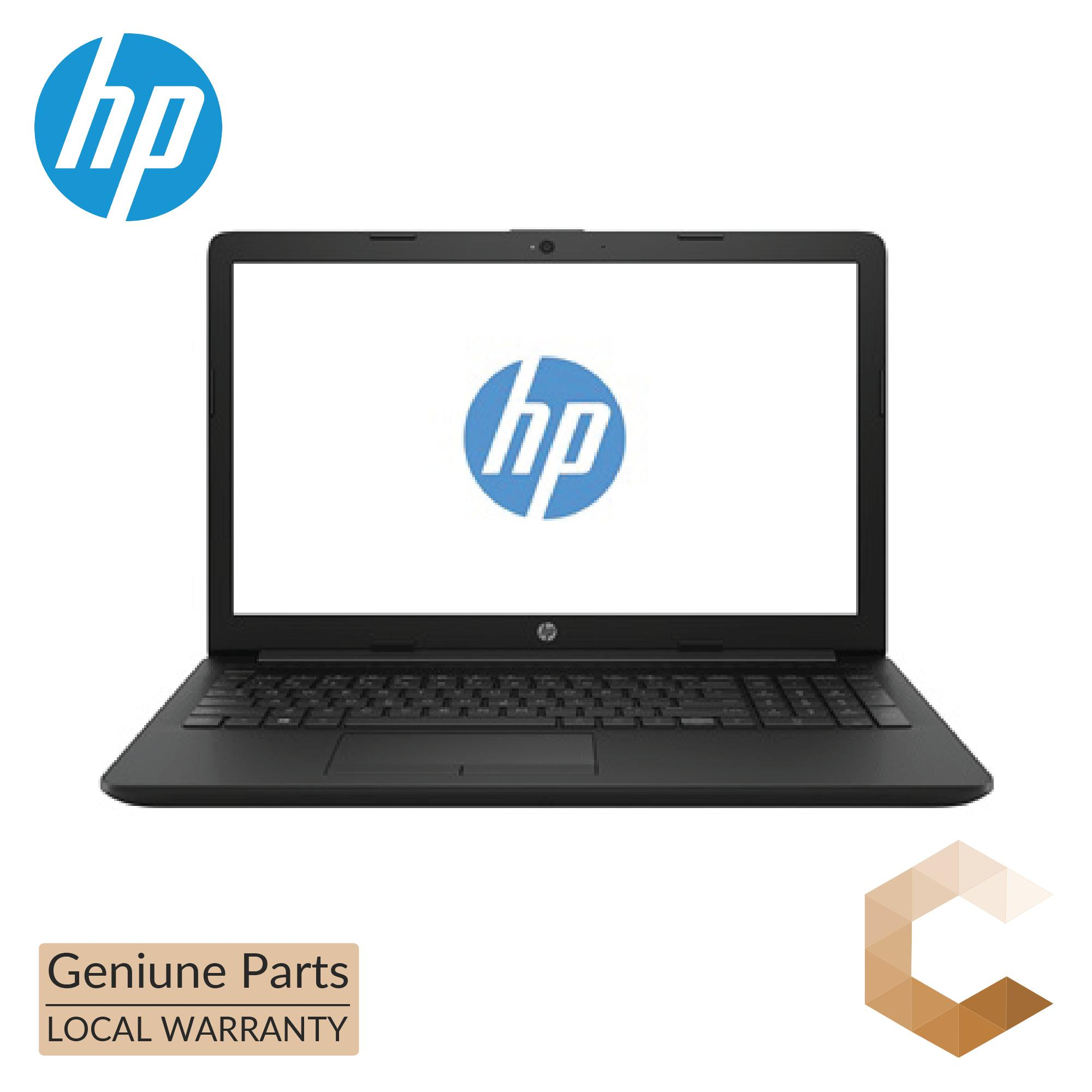 HP Laptop 15-da0350TU (5TP05PA)