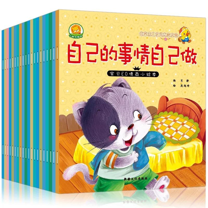 [10 Books] Children EQ Story Books/ Kids Baby Cultivate Good Personalities Courtesy Good Habits (Set B)
