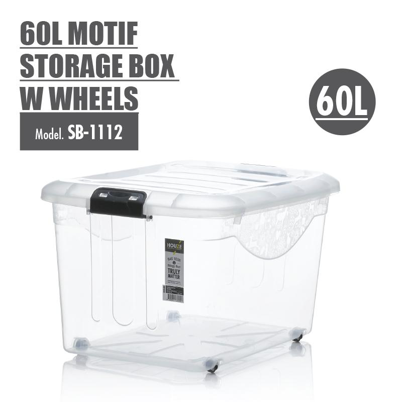 [ Set Of 3 ] HOUZE - 60L Motif Storage Box with Wheels