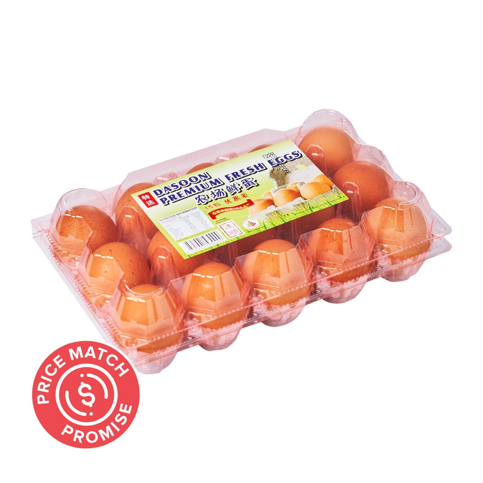 Dasoon Premium Eggs 15S (Keep Chilled)