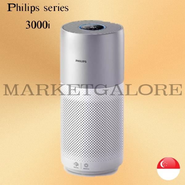 Philips Series 3000i (AC3033/30) Air Purifier Singapore