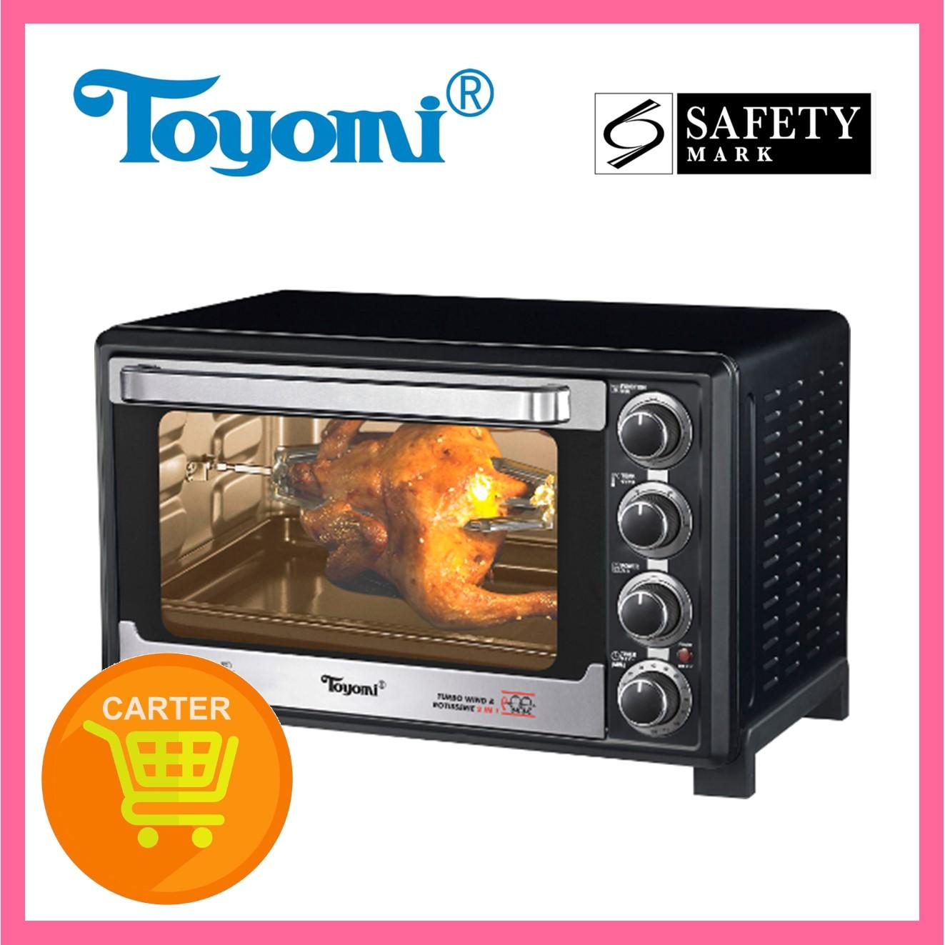 Toyomi TO 2311RC Electric Convection Oven 23L