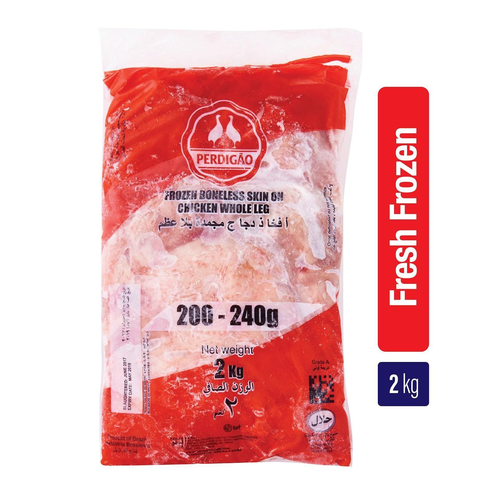 Perdigao Boneless Chicken Whole Leg - Frozen