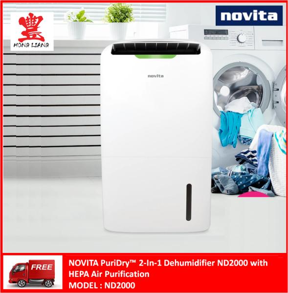 Novita PuriDry™ 2-In-1 Dehumidifier ND2000 Singapore