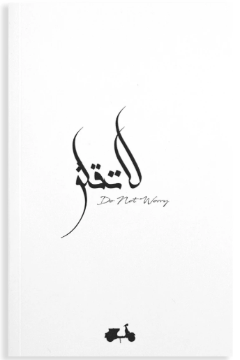 La Taqlaq, Do Not Worry(soft cover)