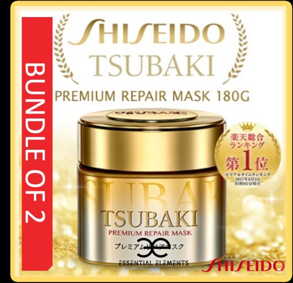 Buy SHISEIDO TSUBAKI [BUNDLE OF 2] HAIR MASK TREATMENT HAIR WATER DAMAGE CARE SILKY(ZERO WAITING TIME) Singapore