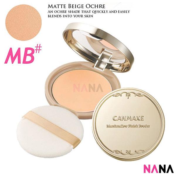 Buy Canmake Marshmallow Finish Powder SPF26/PA++ [#MB Matte Beige Ochre] Singapore