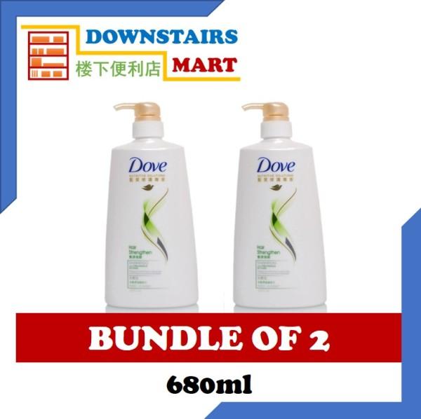 Buy [Bundle of 2] Dove Hair Strengthening Shampoo 680ml x 2 Singapore